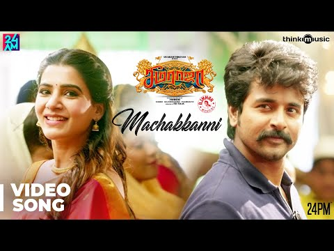 Xxx Mp4 Seemaraja Machakkanni Video Song Sivakarthikeyan Samantha Ponram D Imman 24AM Studios 3gp Sex
