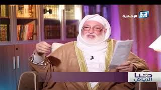 تقرير | قائمة الكيانات الإرهابية .. كشف فصول التآمر القطري