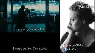 Adele Skyfall أغنية أديل مترجمة