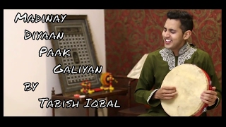 New Naat 2017 | Madinay Diyan Paak Galiyan | Official Video | Tabish Iqbal |