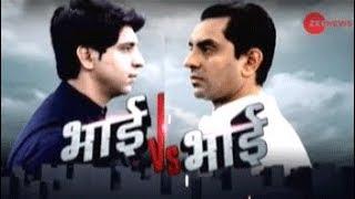 Bhai vs Bhai: Senior Congress leader mocks BJP President Amit Shah