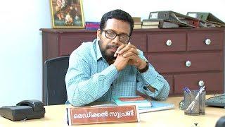 Marimayam | Ep 304 - Monsoon hopes... I Mazhavil Manorama