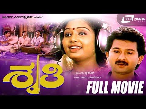 Xxx Mp4 Shruthi ಶೃತಿ Kannada Full HD Movie FEAT Sunil Honnavalli Krishna 3gp Sex
