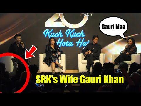 Xxx Mp4 When Rani Mukerji Call Shahrukh S Wife GAURI MAA Kuch Kuch Hota Hai 20 Years Celebrations 3gp Sex