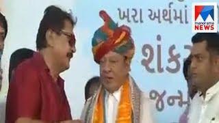 Setback to congress in Gujarat and Himachal pradesh | Manorama News