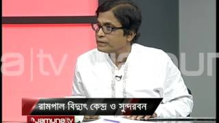 Rampal Coal based Power plant debate in Bangladesh