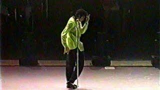 Michael Jackson - Bad - DWT Rehearsal (Widescreen)