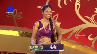Star Mahila || 10th January 2017 (Promo -1)