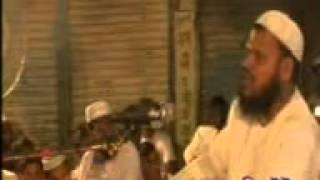 Bangla Sylhety Ke Boro Kotigrosto Shaikh Abdur Rajjak Bin Yusuf 2.mp4