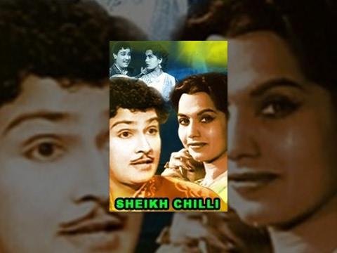 Xxx Mp4 Sheikh Chilli 1956 Full Hindi Comedy Movie Movies Heritage 3gp Sex