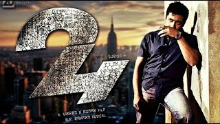 24 - Punnagaye Song Lyrics in Tamil