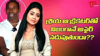 Is Shriya Really In Love With That Cricketer? #FilmGossips
