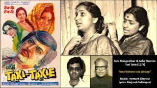 Lata Mangeshkar & Asha Bhonsle - Taxi Taxie (1977) - 'laayi kahaan aye zindagi'