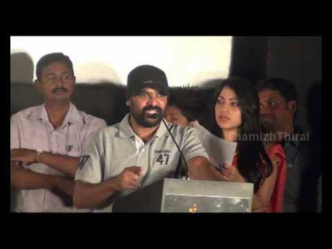 A bold speech by Director Ameer at Pagan Audio Launch