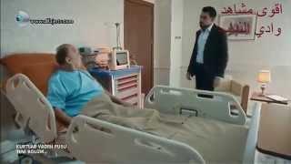 وادي الذئاب جاهد يقتل الاستاذ مترجم