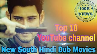 Top 10 New South Hindi dubbed movie youtube channels