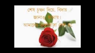 খুধার্ত হৃদয়,কথা সহজেই আসে না, Khudarta Hridoy romantic sad premer kobita poem 2012