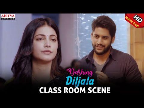 Xxx Mp4 Dashing Diljala Scenes Naga Chaitanya Shruti Hassan Class Room Scene 3gp Sex