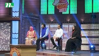 Reality Show l Super Chef 2017 | Healthy Dishes or Recipes l Episode 29