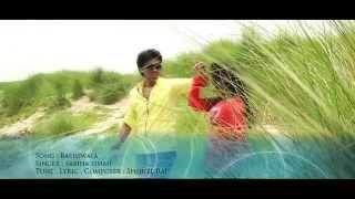 Sabiha Simmi - Bashiwala (Official Music Video)