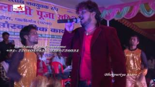 Pramod Premi Bhojpuri Singer Live Stage Show Arkestra Dance #Bhojpuri News