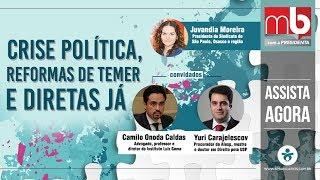 MB COM A PRESIDENTA - Crise política, reformas de Temer e Diretas Já!