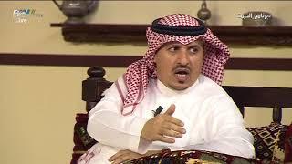 علي الزهراني - نحن نرتكب جريمة بحق المنتخب إذا جعلنا الطموح المشاركة في المونديال #برنامج_الخيمة