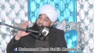 Tijarat krna ibadat ban sakta hai Agr      (Muhammad Raza SaQib Mustafai)