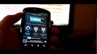 Ночные часы на Android (Fun Soft)