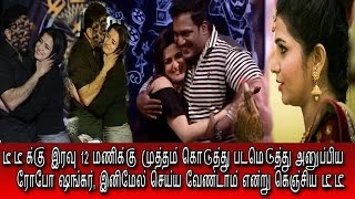DD Gives Warning to Robo Shankar don't send Hot Kisses Pic at 12 am night-ரோபோ ஷங்கரை கண்டித்த டீடீ