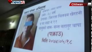 विभिन्न अपराधमा संलग्न भएको आरोपमा २७ जना पक्राउ - NEWS24 TV
