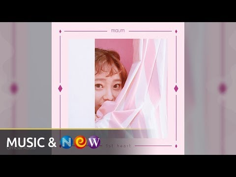 MAUM(마음) -  Feel attracted(마음이 끌려) (Official Audio)