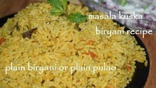 Kuska Biryani recipe/Masala Kuska in kannada/ghee rice/plain Biryani/Plain pulao