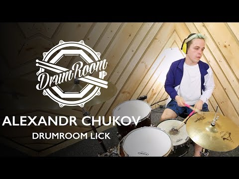Xxx Mp4 Alexandr Chukov DrumRoom Lick 2 3gp Sex