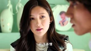 電視劇最佳前男友 My Best Ex-Boyfriend 29 言承旭 江疏影 官方HD