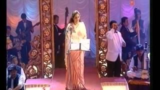 Tum Mujhe Yun Bhula Na Paaoge-Anuradha Paudwal