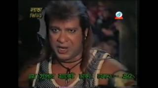 Oshanto Agun Manna Bangla Movie Full Bangla Movie