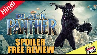 Black Panther Movie Spoiler Free Review [Explained in Hindi]