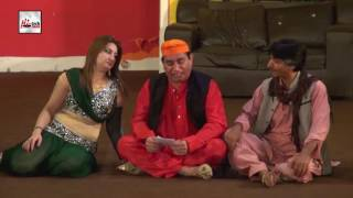 EID KA JALWA (TRAILER) - 2016 BRAND NEW PAKISTANI COMEDY STAGE DRAMA