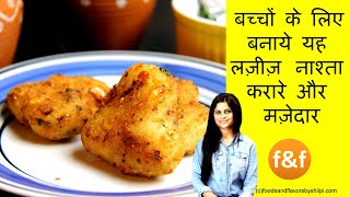 Rava Cutlet Recipe Hindi - Suji Veg Cutlet - Easy Snacks Recipes to Make at at Home - Indian Recipes