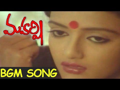 Maharshi Movie      BGM  Video Song         Maharshi Raghava, Shanti Priya