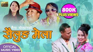 New Tamang selo songs Sailung Mela 2074 || Jivan Bomjan & Sashikala Moktan || Ft. Sushma & Raj