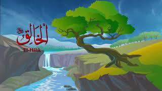 Al-Khaaliq | 99 Names of Allah (Al Asma Ul Husna) | 12 | Turkish Nasheed | Islamic cartoon song