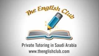 Private Tutoring in Saudi Arabia الدروس الخصوصية في المملكة العربية السعودية