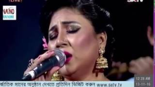 Amar Bondhu Doyamoy | Bangla New Song | Shahnaz Beli Bangla Song