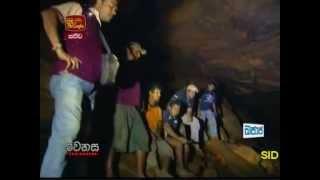 One of the Underground Kingdoms of King Ravana - with english subtitles