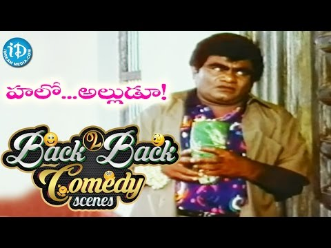 Xxx Mp4 Hello Alludu Movie Back To Back Comedy Scenes Babu Mohan Suman Kovai Sarala Ali 3gp Sex