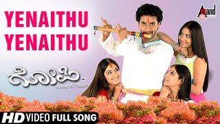 Gopi| Yenaithu Yenaithu| Kannada Video Song | Sriimurali | Gowri Munjal | Music Mani Sharma