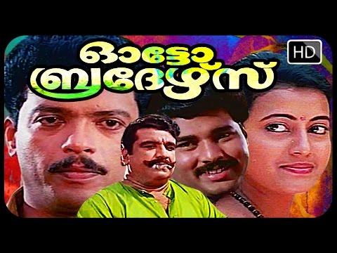 Malayalam full Movie Auto Brothers | Jagadeesh ,Baiju ,Cochin Haneefa ,Harishree Ashokan movies