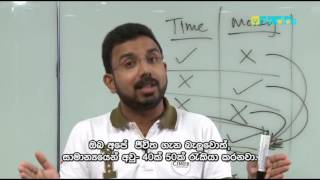 Time and Money Sinhala 1